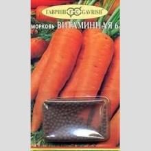 Морковь Витаминная 6 (гранулированная) - Семена Тут