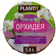 Таблетка Орхидея 1,5л 100мм - Семена Тут