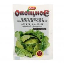 Ортон-Овощное-Капуста удобрение 20гр - Семена Тут