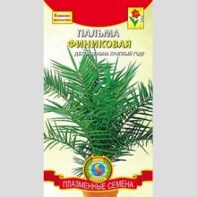 Пальма Финиковая - Семена Тут
