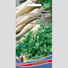 Петрушка листовая Универсальная (УД) - Семена Тут