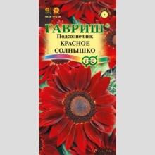 Подсолнечник декоративный Красное солнышко - Семена Тут