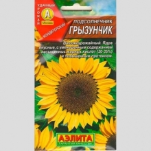 Подсолнечник Грызунчик - Семена Тут