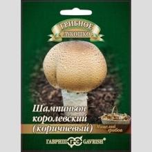 Шампиньон Коричневый на зерновом субстрате (Большой пакет) 15 мл - Семена Тут