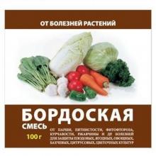 Бордосская смесь 100гр - Семена Тут