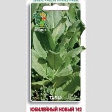 Табак Юбилейный новый 142 - Семена Тут