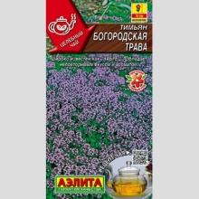 Тимьян Богородская трава - Семена Тут