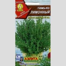 Тимьян Лимонный - Семена Тут