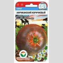 Томат Африканский коричневый - Семена Тут