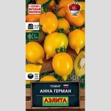 Томат Анна Герман - Семена Тут