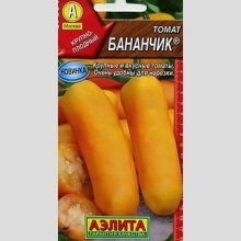 Томат Бананчик - Семена Тут