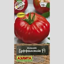 Томат Буффалостейк F1 - Семена Тут