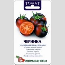 Томат Черника - Семена Тут