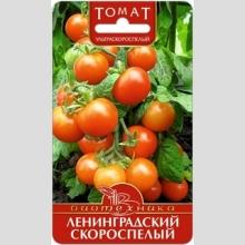 Томат Ленинградский скороспелый - Семена Тут