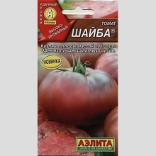Томат Шайба - Семена Тут