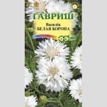 Василек Белая корона - Семена Тут