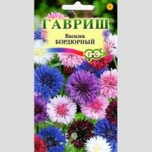 Василек Бордюрный смесь - Семена Тут