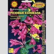 Вейгела Розовые колокола ранняя (большой пакет) - Семена Тут