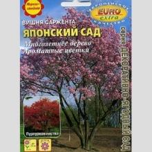 Вишня Японский сад (большой пакет) - Семена Тут