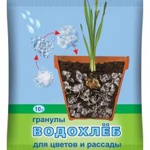 Водохлеб гидрогель гранулы 10г - Семена Тут