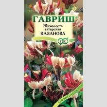 Жимолость татарская Казанова - Семена Тут