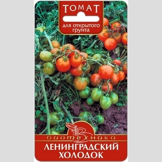 Томат Ленинградский холодок - Семена Тут